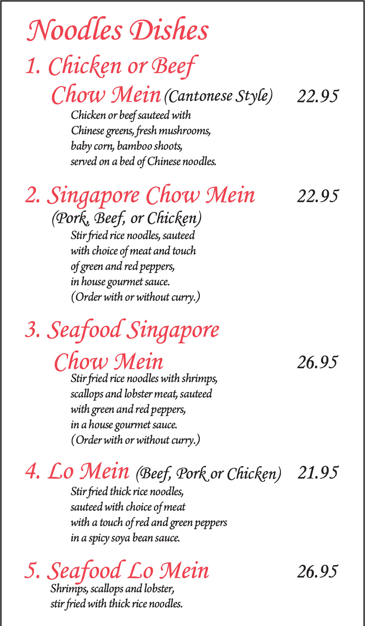 House of Lam Takout Menu